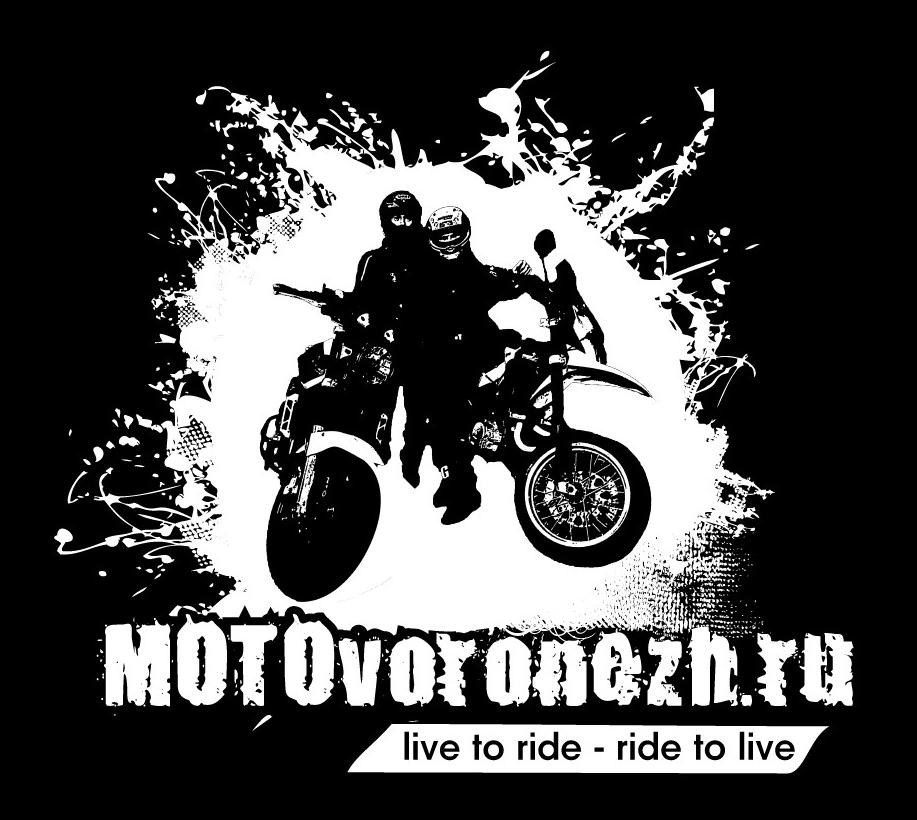 http://motovoronezh.ru/ad/tshirts2016.png